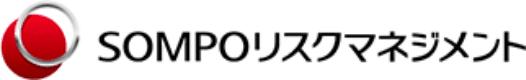SOMPOリスクマネジメント株式会社様ロゴ